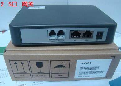 HX402