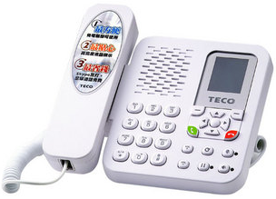 Skype电话机