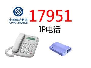 17951-612