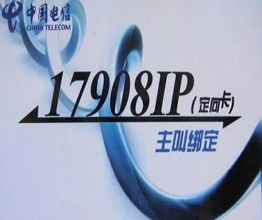 17908