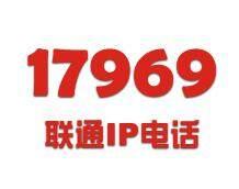 17969-16