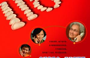 上海电信17908充值卡类业务,IP电话充值,送拨号器国际国内直拨