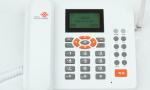 联通无线固定电话,联通家话,固定电话号码,无线立即可用国内才8分6