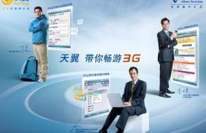 上海电信手机号码卡59元包1800分钟,相当于3分钱