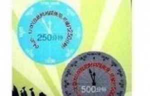 上海电信随心分钟卡,在优惠时段100元有500分钟