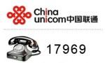 公司的固定电话装了IP过后,电话号码会不会改变呢?