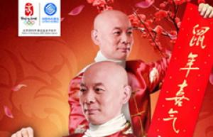 """上海移动神州行""""幸福卡""""月租9元,本地接听免费"""