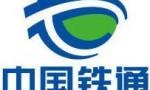 上海铁通IP电话国际长途卡,17995A类业务详细内容