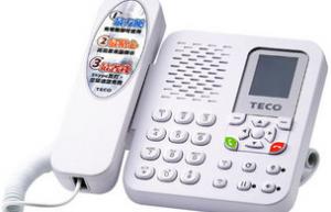 怎么样子使用网络电话会更加方便,不用电脑使用skype打电话