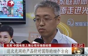 上海市话可以打折吗?市话包月,如果打本地市内电话较多,这些业务适合