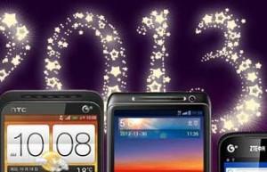 2013年春节了,使用什么方式在新年的时候手机或固话打长途电话更省钱呢?
