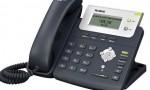 亿联SIP-T20P,SIP电话机,IP-PBX专用电话机SIP外线专用电话机