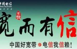 上海电信企业光纤宽带,FTTB+LAN宽带,免费申请极速办理,送固定IP地址