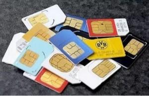 上海电信连卡2.0,可以在上海拨打CDMA手机免费互通,值得推荐