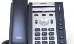 WIFI无线SIP电话机,对迅时、潮流、飞音时代产品做一个介绍