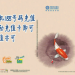 上海移动TD-3G无线固定电话机,TD固话一机三号的
