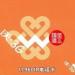 上海联通17960IP长途电话卡,可漫游使用