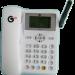 月租只要4.8元,接电话免费,3开头8位数无线固定电话
