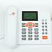 上海网络电话已经停止使用了,这里有替代方案,联通无线固话